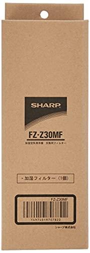 『【純正品】 シャープ 加湿空気清浄機用 加湿フィルター FZ-Z30MF』の5枚目の画像