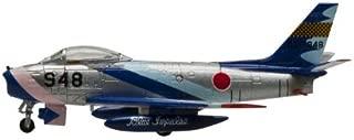 Hogan Miliary 1-200 HG7884 Jasdf F-86F-40 1-200 Blue Impulse Right Wing 02-7948