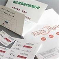(業務用30セット) Nagatoya ホワイトペーパー ナ-014 厚口 A3 100枚 ×30セット