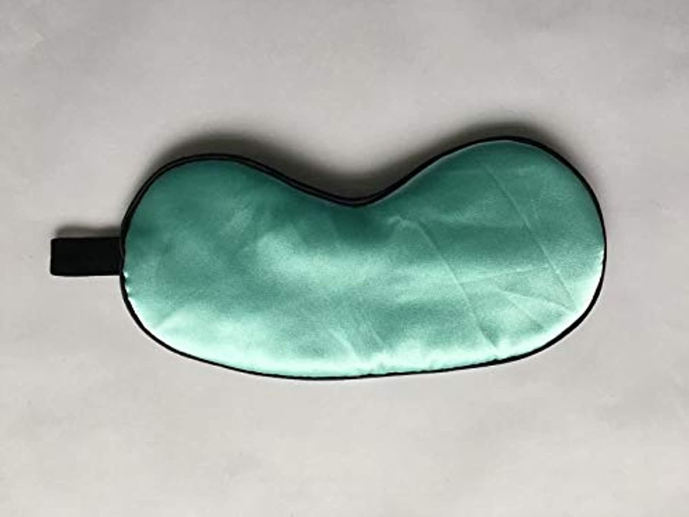 カーフ謙虚気質NOTE Ecoool純シルク充填睡眠アイパッチアイマスクカバーソフトトラベルレストリラックス目隠しシールドカバーアイケアツール