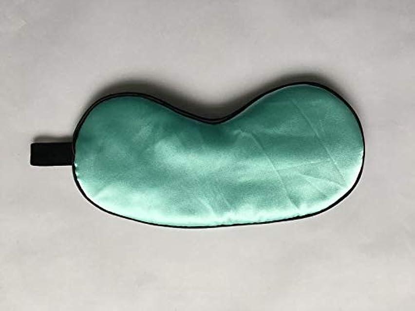 定規傾くフライトNOTE Ecoool純シルク充填睡眠アイパッチアイマスクカバーソフトトラベルレストリラックス目隠しシールドカバーアイケアツール