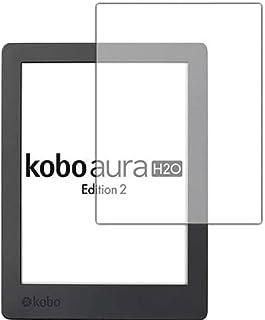 PDA工房 Kobo Aura H2O Edition 2 Crystal Shield 保護 フィルム 光沢 日本製