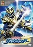 魔弾戦記 リュウケンドー 9[DVD]