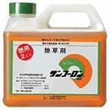 除草剤 サンフーロン 2L×10本セット