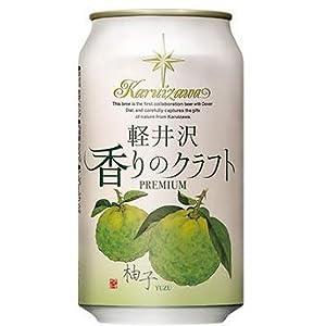 クラフトビール THE 軽井沢ビール 香りのクラフト 柚子 缶 350ml 24本 1ケース 地ビール