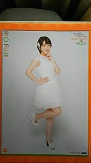 藤井梨央 ピンナップポスター No.37 HelloProject COUNTDOWN PARTY 2016 GOOD BYE & HELLO ハロプロ カウントダウン ピンポ...