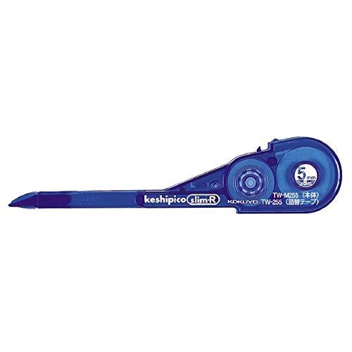 コクヨ 修正テープ「ケシピコスリム」詰め替え用テープ幅5mm×8m白色 2個セット