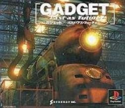 Gadget - Past as Future PSX (1998)