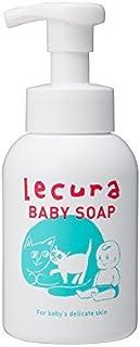 Lecura(ルクラ) 泡で出てくる全身用ベビーソープ 本体 300ml (無添加 100%天然由来洗浄成分使用 オーガニックカモミールエキス配合) 敏感肌・乾燥肌・新生児に