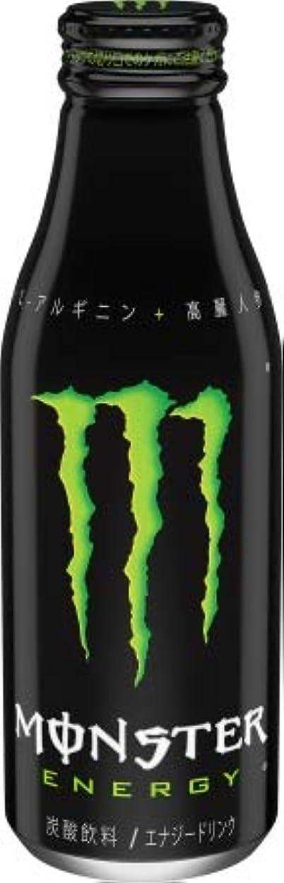 ヘロイン道に迷いました証明【数量限定品】アサヒ飲料 モンスター エナジー ボトル缶 500ml×12本