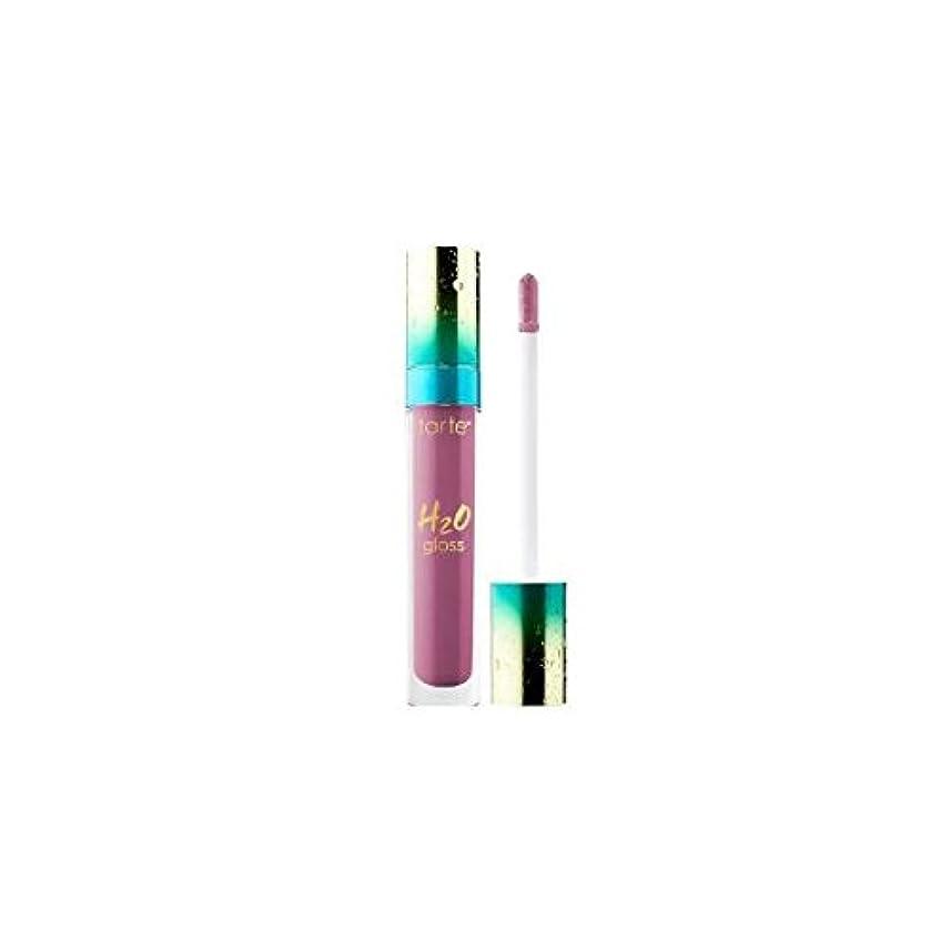 権限を与える剣リングtarteタルト リップ グロス H2O Lip Gloss - Rainforest of the Sea Collection High Shine finish