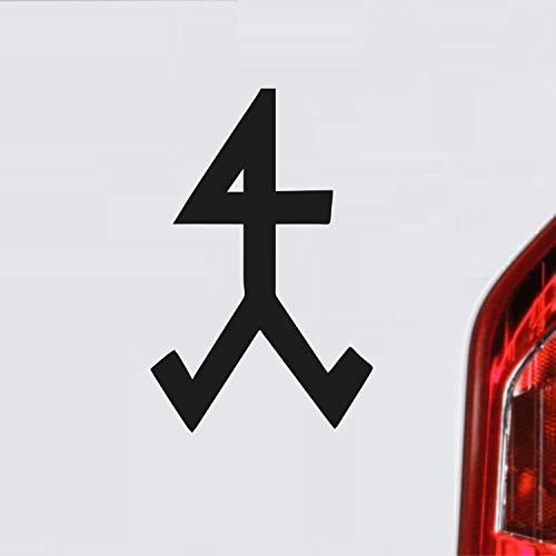 myrockshirt Steinmetz Zunftzeichen Wappen Symbol Handwerk ca. 20 cm Aufkleber,Autoaufkleber,Sticker,Decal,Wandtattoo, aus Hochleistungsfolie,UV&waschanlagenfest,Lack,Scheibe,Wandtattoo,
