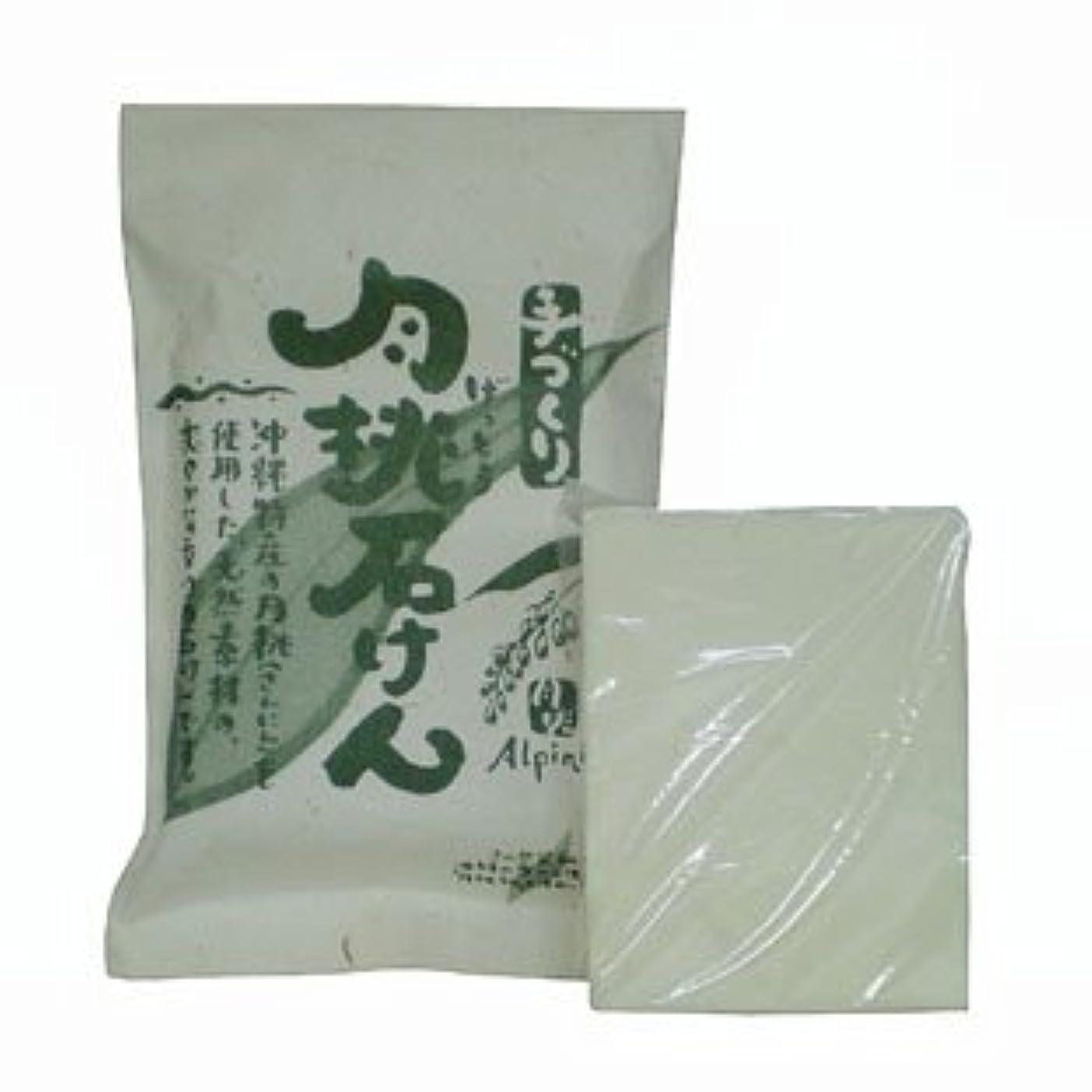 おじいちゃんネブグレー沖縄県産 月桃石けん/台所用石鹸(100g)