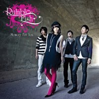 Memory for You by RUMBLE FISH (2011-01-01)