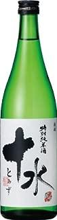 ☆【日本酒】大山(おおやま) 特別純米 十水(とみず) 720ml
