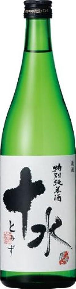 環境に優しい泥だらけ運命的な大山 特別純米酒 十水 とみず 720ml