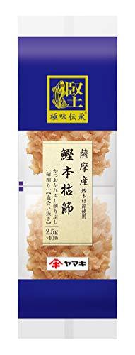 ヤマキ 極味伝承鰹本枯節血合抜パック (2.5g×10P)×2個