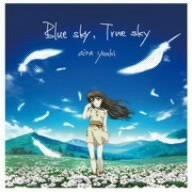 Blue sky, True sky