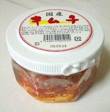 国産キムチ 300g ※10個セット ※冷蔵