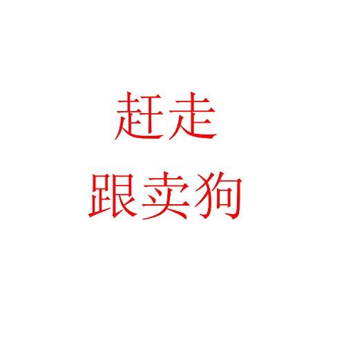 Verknotet Kissen Knot Kopfkissen Sofakissen Kissenhülle Palettenkissen Chunky Gestrickte Strickoptik Nordische Gewebte Einfachheit Handgefertigtes Wohndesign Dekokissen Lendenkissen Wurfkissenbezug