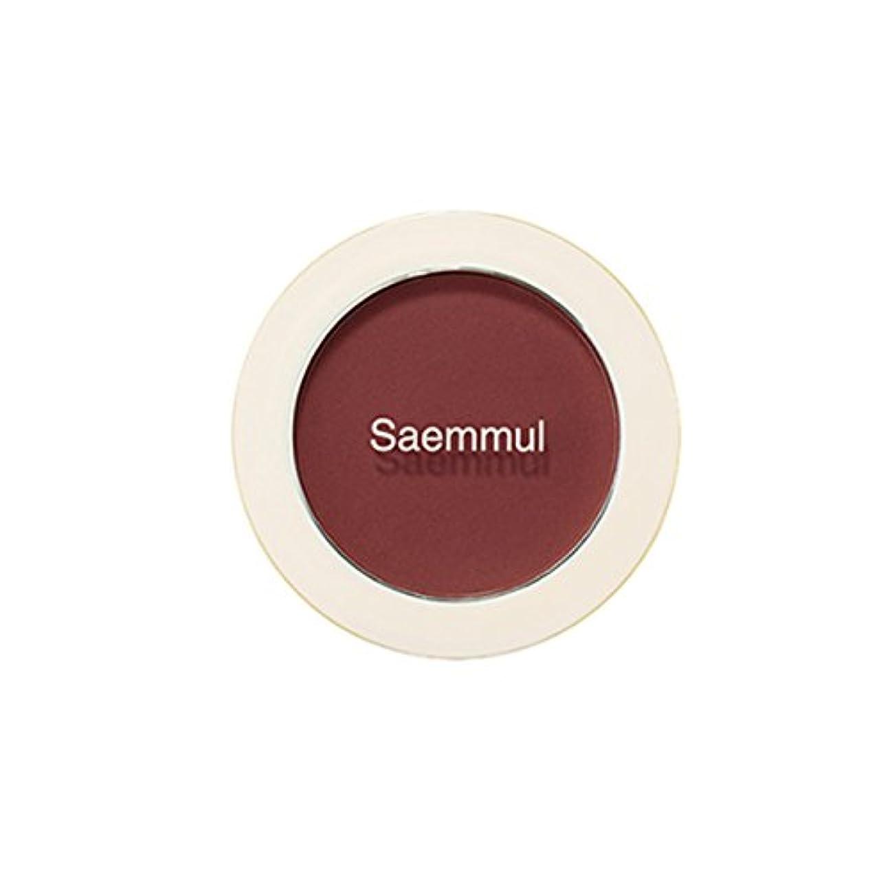 厚くする不注意ピン[ザセム] The Saem セムムル シングル チーク Saemmul Single Blusher (海外直送品) (?RD02ドライローズ) [並行輸入品]