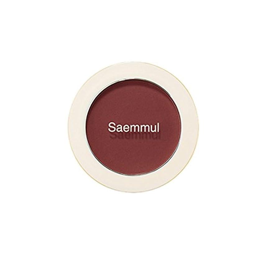 そんなにチェスをする許容[ザセム] The Saem セムムル シングル チーク Saemmul Single Blusher (海外直送品) (?RD02ドライローズ) [並行輸入品]