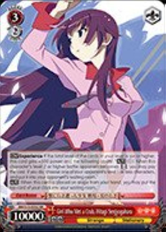 Weiss black  Girl Who Met a Crab, Hitagi Senjyogahara  BM S15052  RR (BM S15052)  Bakemonogatari