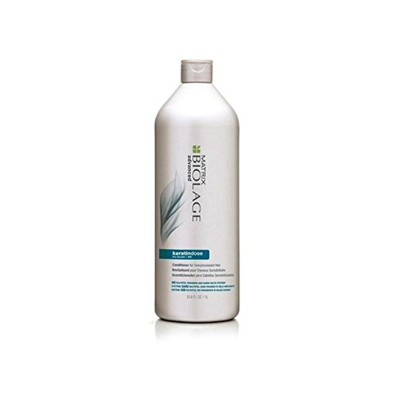 中傷戸棚リレーMatrix Biolage Keratindose Conditioner (1000ml) (Pack of 6) - マトリックスバイオレイジコンディショナー(千ミリリットル) x6 [並行輸入品]