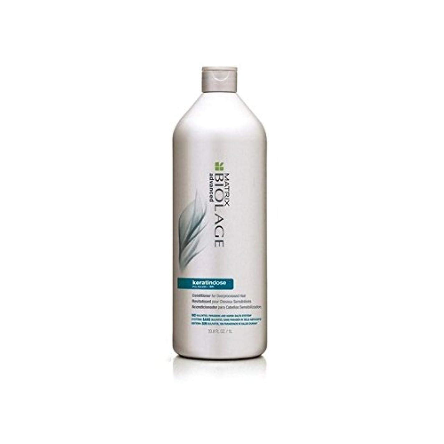 パプアニューギニア味わう伝記Matrix Biolage Keratindose Conditioner (1000ml) - マトリックスバイオレイジコンディショナー(千ミリリットル) [並行輸入品]
