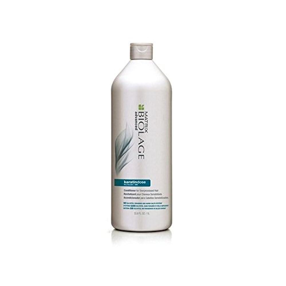 精度優勢酔っ払いマトリックスバイオレイジコンディショナー(千ミリリットル) x2 - Matrix Biolage Keratindose Conditioner (1000ml) (Pack of 2) [並行輸入品]