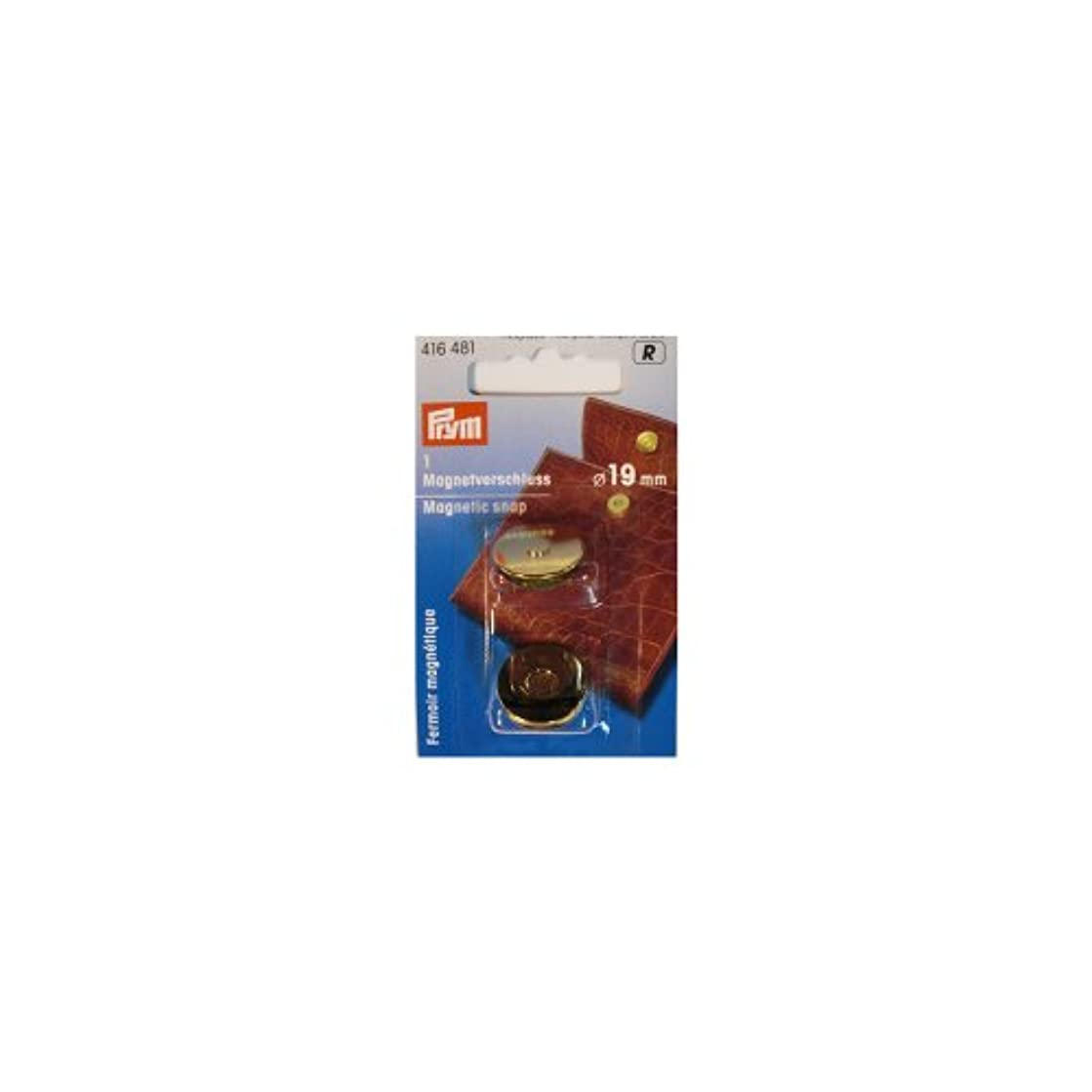 PRYM 416481 Magnetic snap Size 19mm gold-coloured, 1 piece