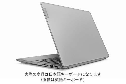 レノボ『IdeaPadS340(14、AMD)(81NB0029JP)』