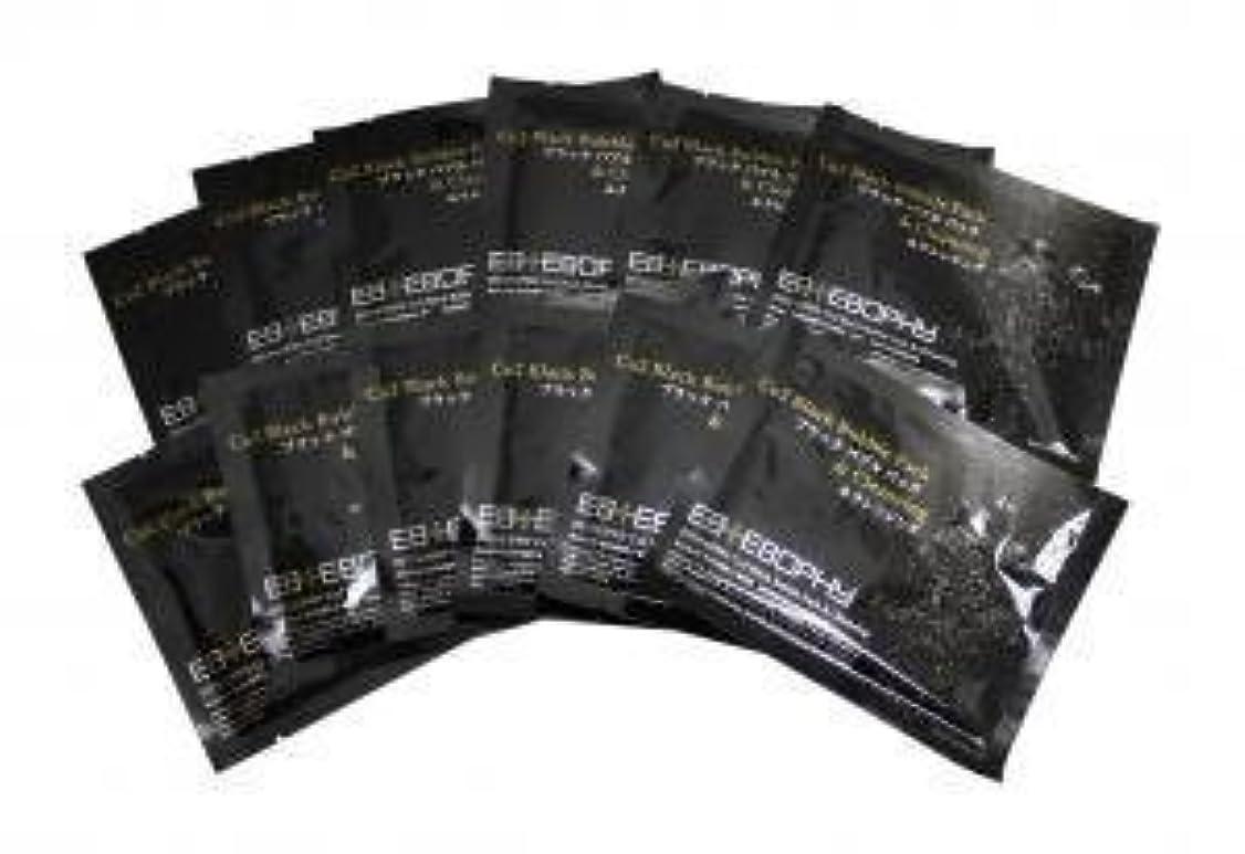 闘争逸話重力CO2 ブラックバブルパック &クレンジング 12枚入