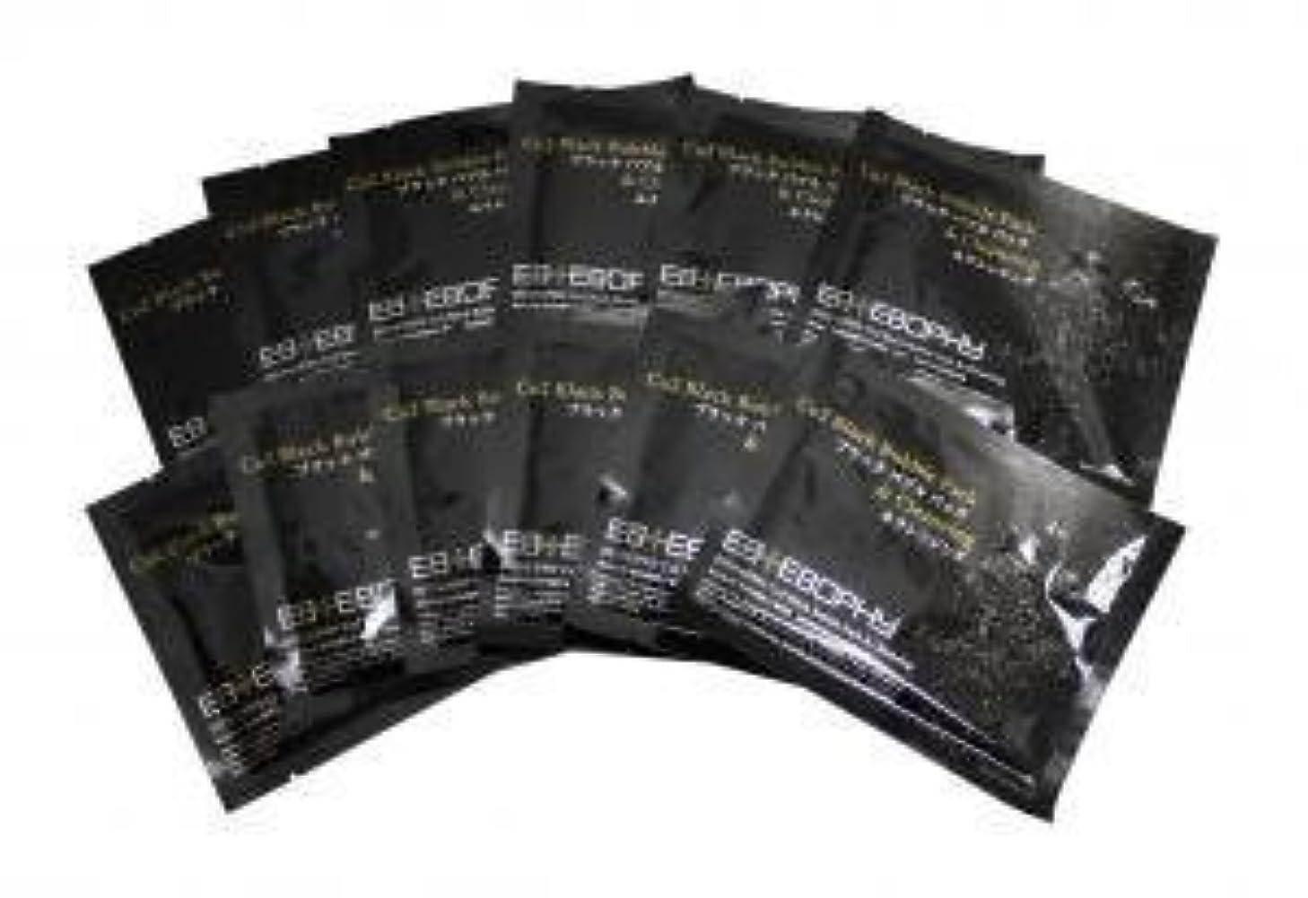 印象的浴出演者CO2 ブラックバブルパック &クレンジング 12枚入