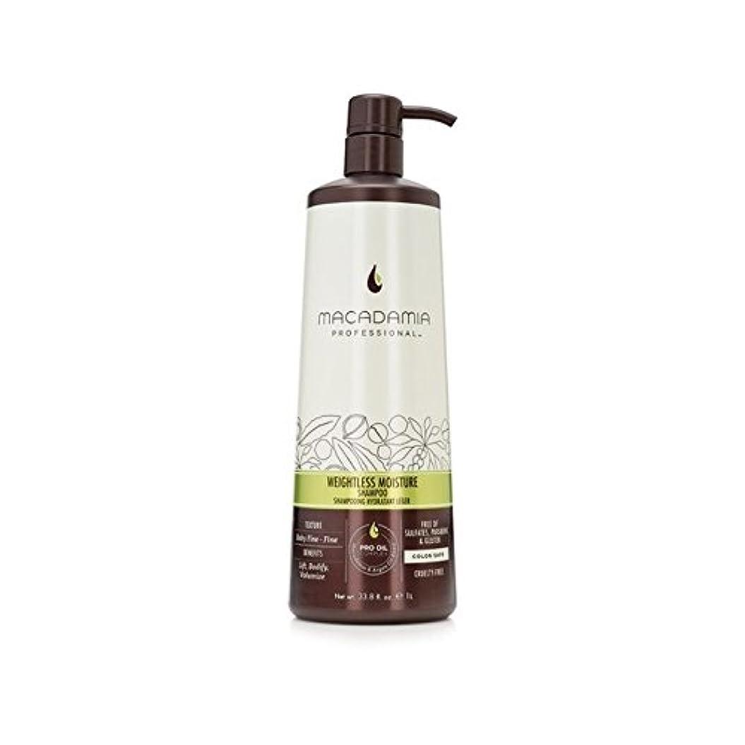 意欲経過直立Macadamia Weightless Moisture Shampoo (1000ml) (Pack of 6) - マカダミア無重力水分シャンプー(千ミリリットル) x6 [並行輸入品]