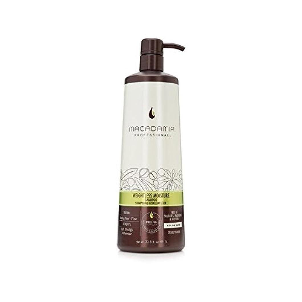 ジョブ邪魔レシピMacadamia Weightless Moisture Shampoo (1000ml) (Pack of 6) - マカダミア無重力水分シャンプー(千ミリリットル) x6 [並行輸入品]