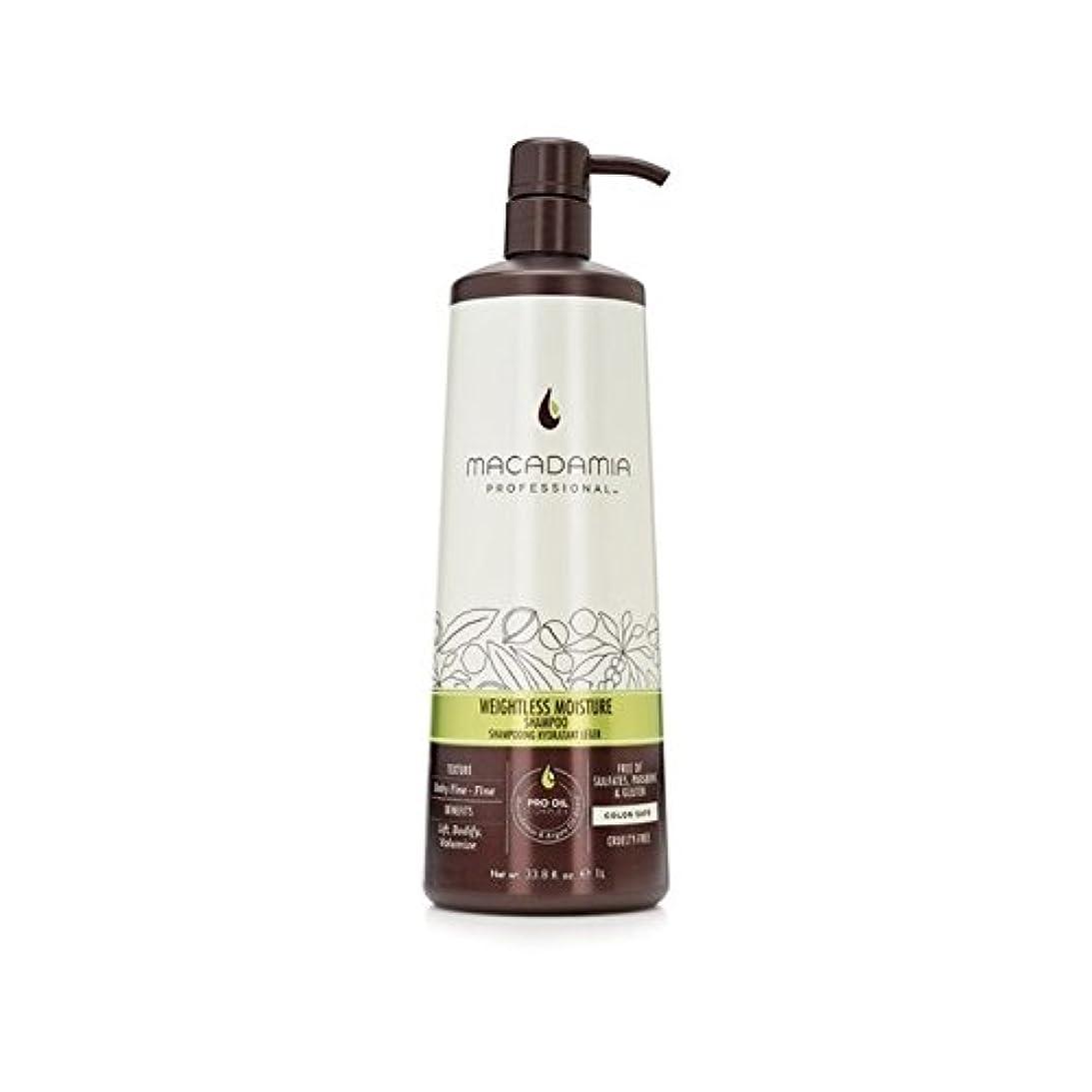 鎮痛剤ハング車両Macadamia Weightless Moisture Shampoo (1000ml) (Pack of 6) - マカダミア無重力水分シャンプー(千ミリリットル) x6 [並行輸入品]