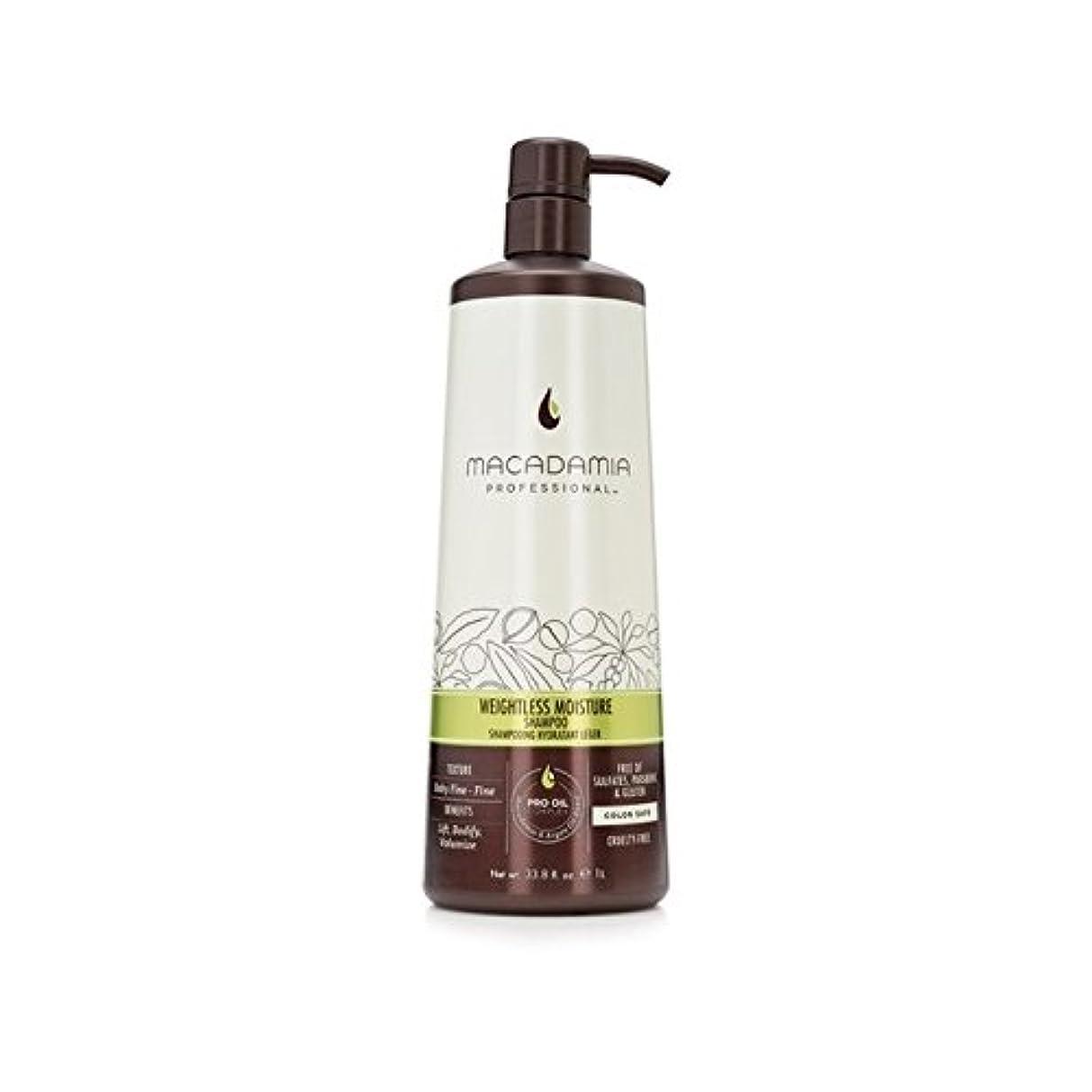 大事にする市区町村お酢Macadamia Weightless Moisture Shampoo (1000ml) (Pack of 6) - マカダミア無重力水分シャンプー(千ミリリットル) x6 [並行輸入品]
