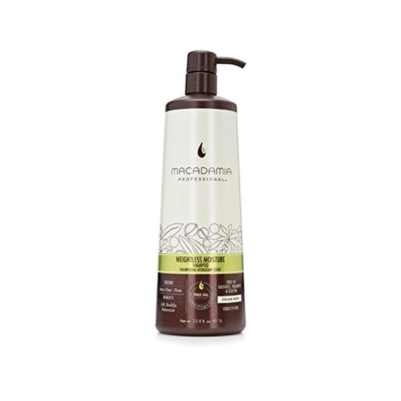 モノグラフキラウエア山抑制するマカダミア無重力水分シャンプー(千ミリリットル) x4 - Macadamia Weightless Moisture Shampoo (1000ml) (Pack of 4) [並行輸入品]