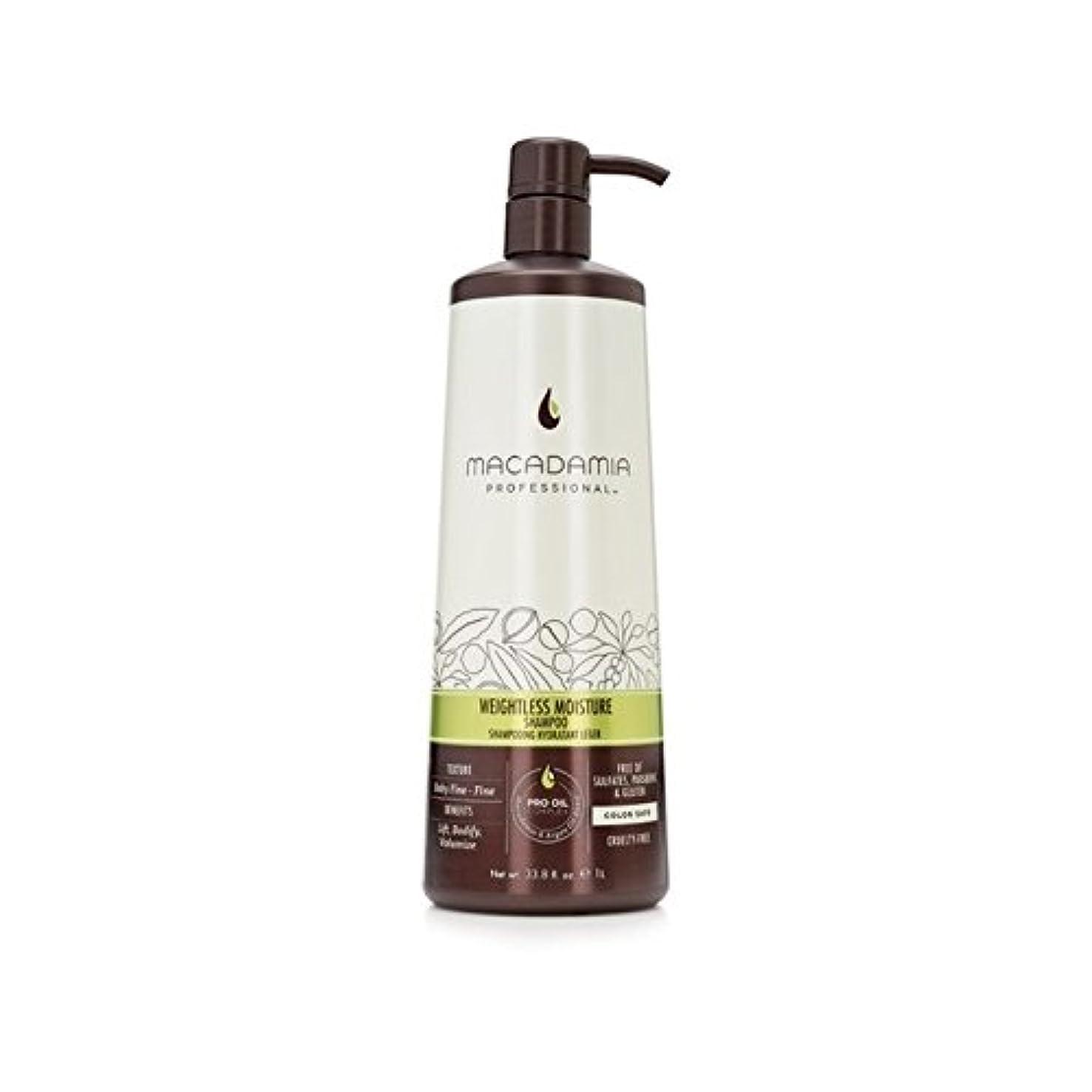 王子開拓者カウンターパートMacadamia Weightless Moisture Shampoo (1000ml) (Pack of 6) - マカダミア無重力水分シャンプー(千ミリリットル) x6 [並行輸入品]