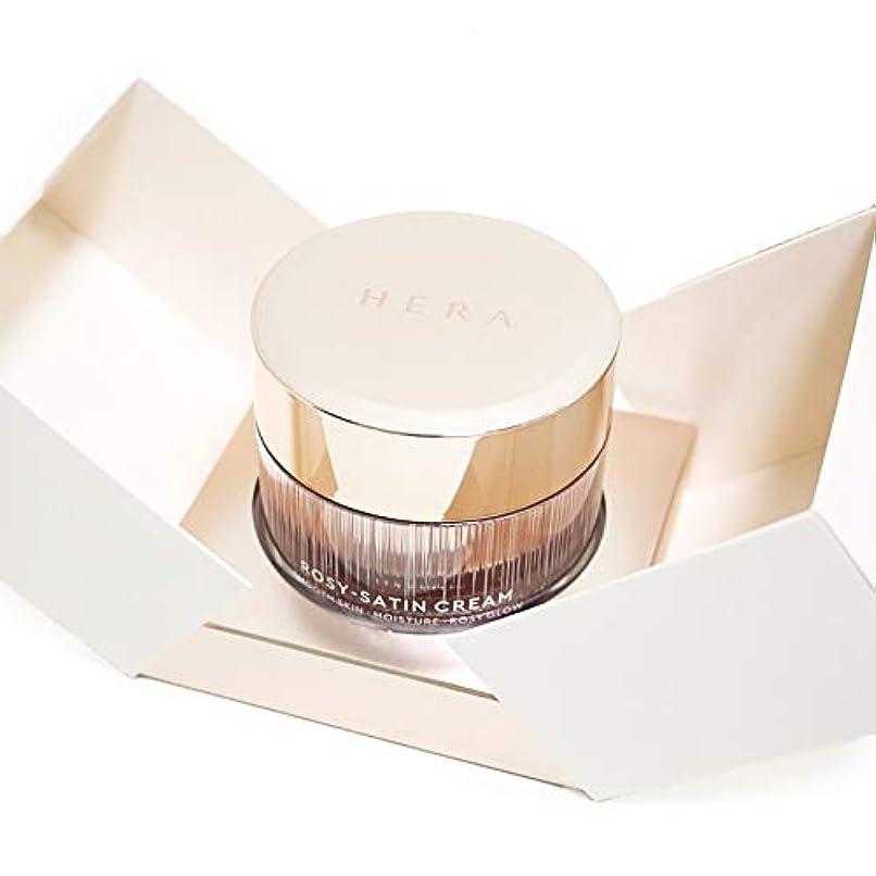 クラブノベルティ芝生[ヘラ HERA] 新発売 ロージーサテンクリーム50ML Rosy-Satin Cream 50ml  海外直送品