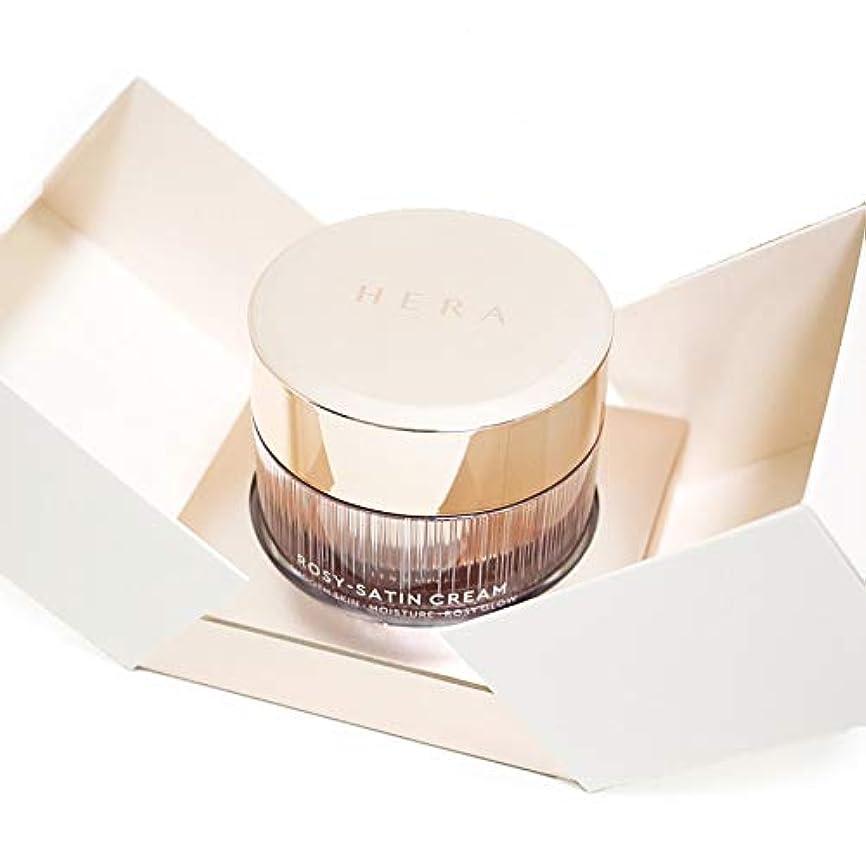 [ヘラ HERA] 新発売 ロージーサテンクリーム50ML Rosy-Satin Cream 50ml  海外直送品