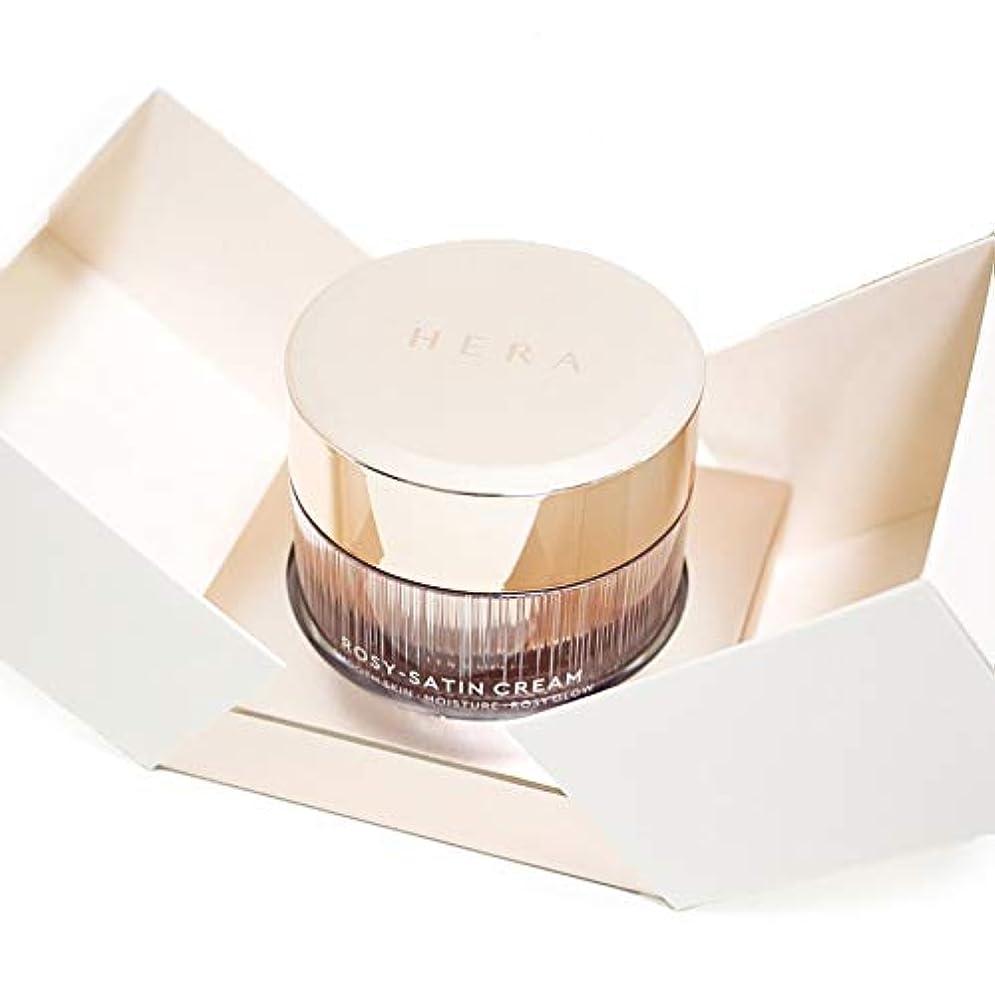 シミュレートする広々とした精算[ヘラ HERA] 新発売 ロージーサテンクリーム50ML Rosy-Satin Cream 50ml  海外直送品