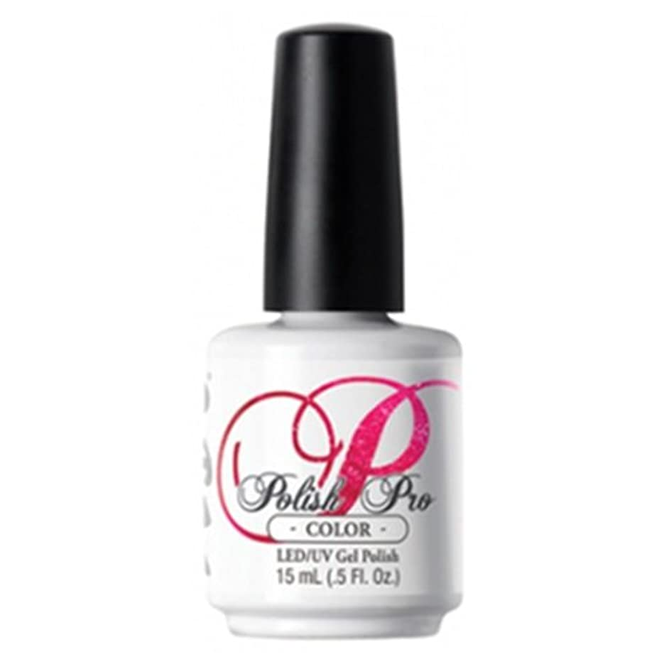 区証明状態NSI Polish Pro Gel Polish - Mermaid Kisses - 0.5oz / 15ml