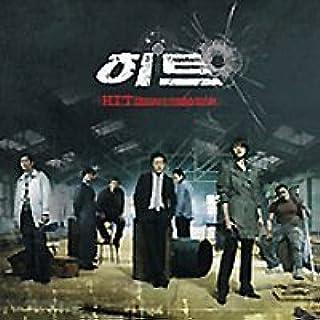 H.I.T OST (MBC TV Series)