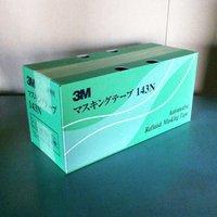 【ケース】3M 143N マスキングテープ 50MM×18M (10小箱)