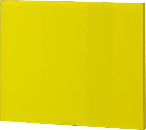 Germania 3263-197 Klappe/Front zum Schuhschrank Colorado in gelb Hochglanz, 52 x 42 x 2 cm (BxHxT)
