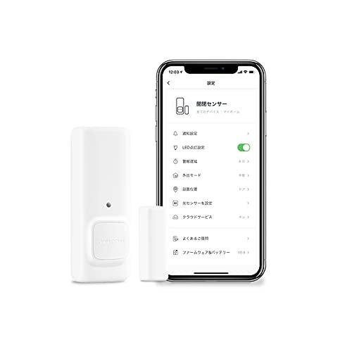 SwitchBot 開閉センサー スイッチボット アレクサ セキュリティ - Google Home IFTTT イフト Siri LINE Clovaに対応 スマートホーム 遠隔対応 取付簡単 防犯対策 スマホで確認 アラート通知 磁気 ドアセンサー