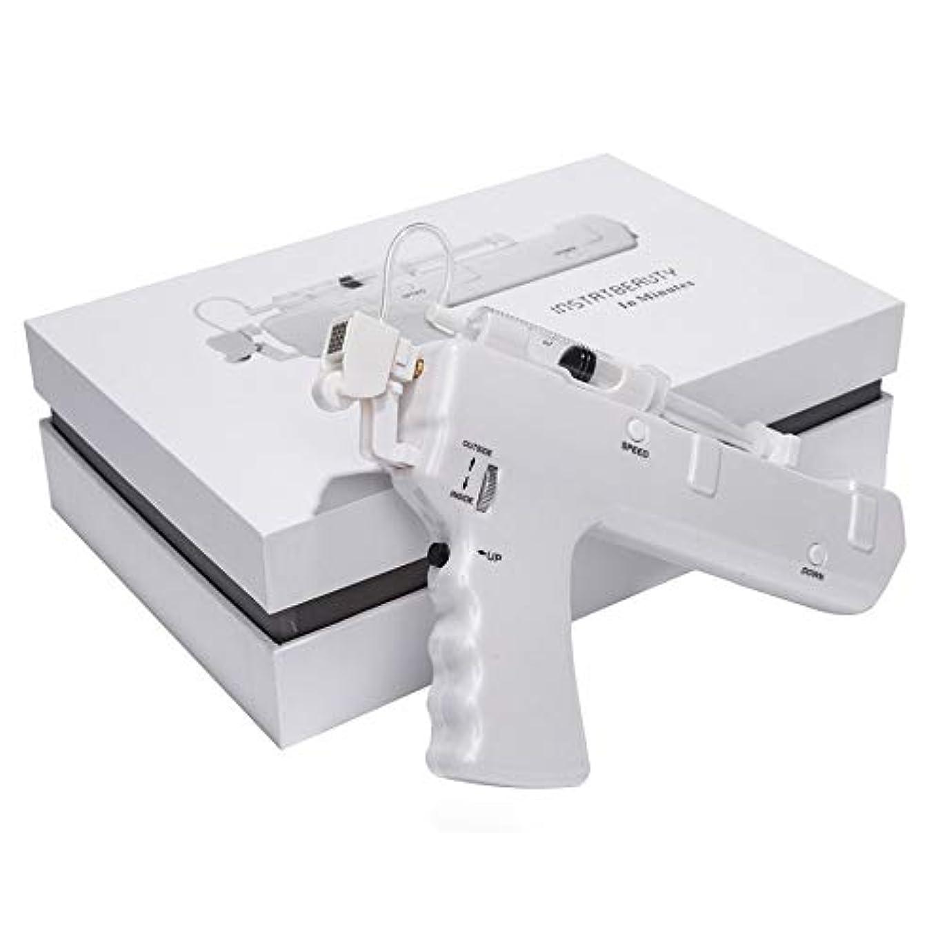 所得調べるホームレスMKLナノメートル水光銃美容器具回生水銃-Innovationo