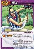 ミラクルバトルカードダス ワンピース OP09 Mr.3 コモン OP09-33